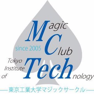 Magician's Choice 14
