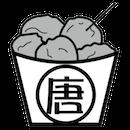 タイ風唐揚げ&ミルクティー