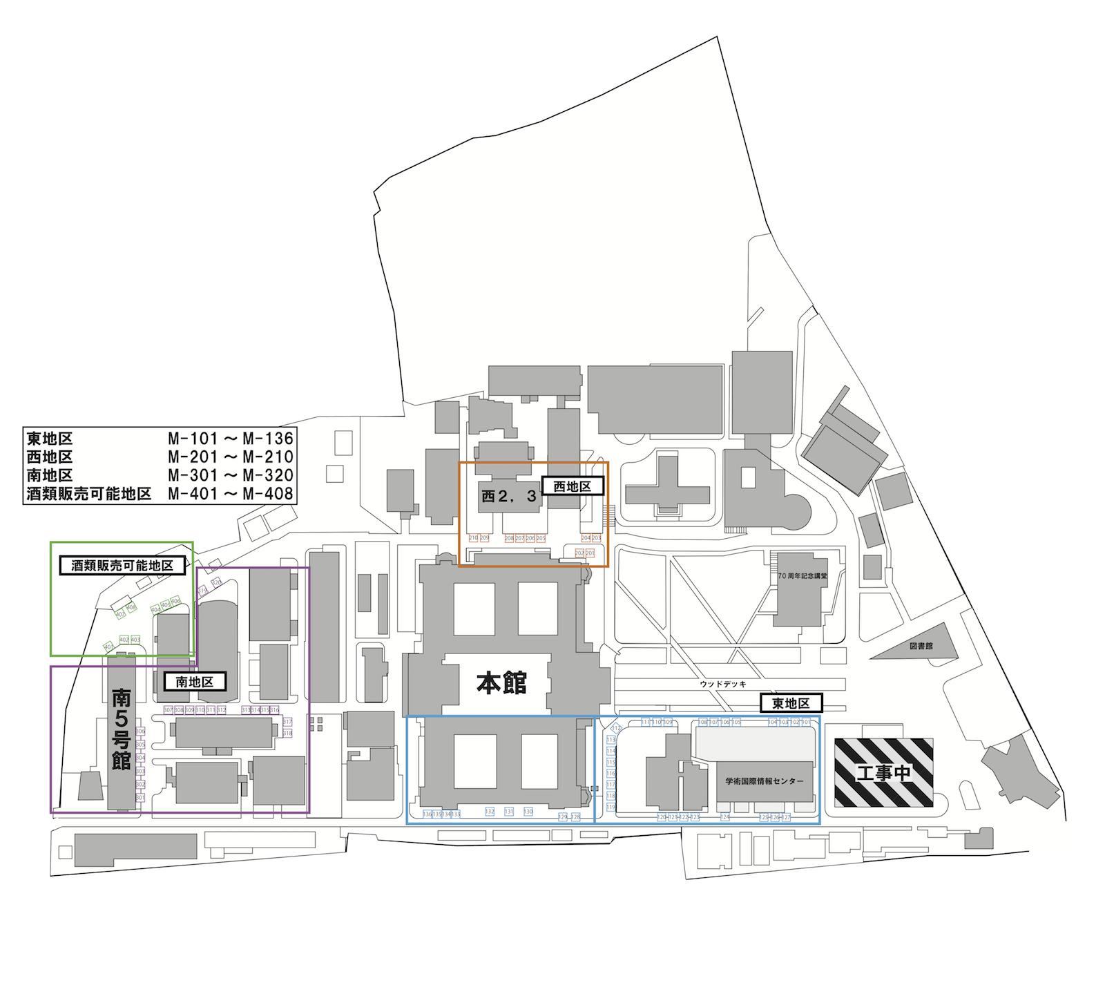 模擬店配置図