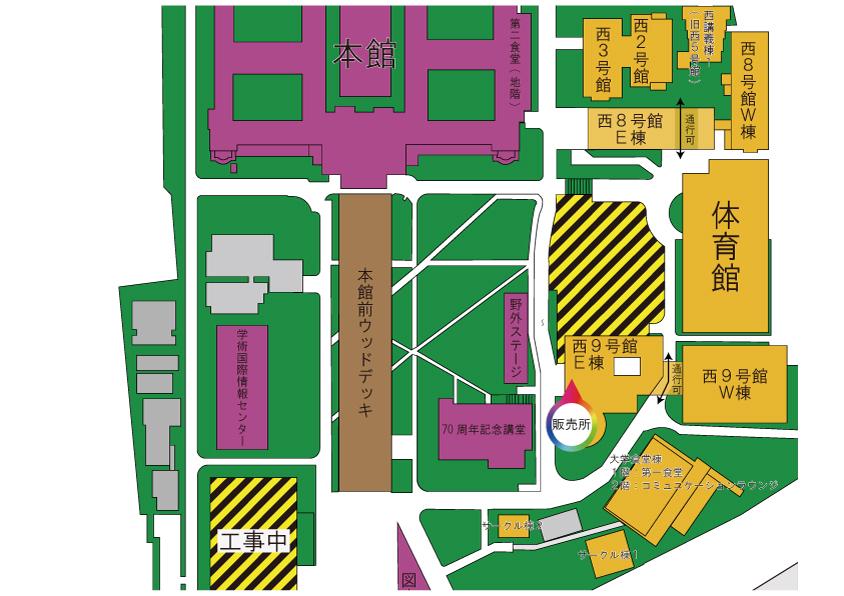 西9号館E棟2階の地図